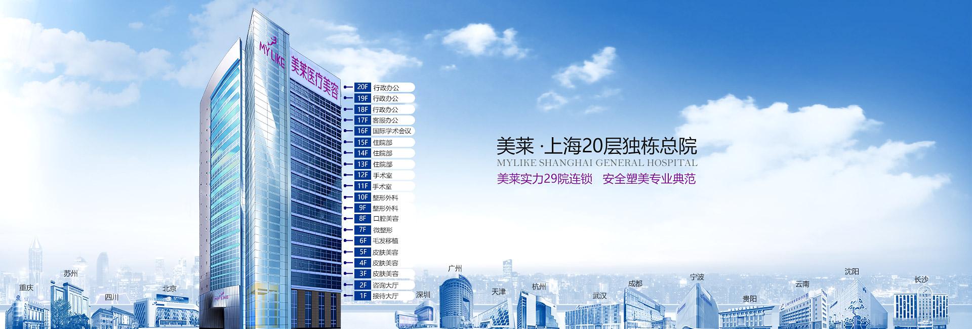 上海做埋线双眼皮能维持多久