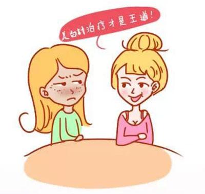 上海注射美白针能维持多久