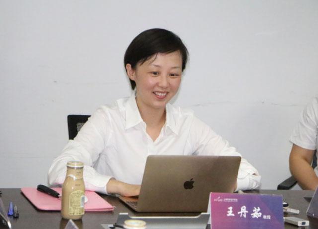 上海第九人民医院王丹茹教授