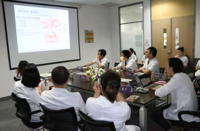 乔雅登系列产品开发医生培训课程